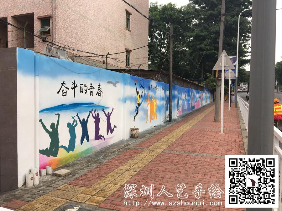 QQ图片20170919152041