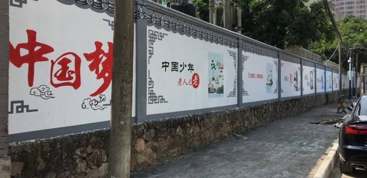 深圳观澜街道手绘文化墙-纯手绘壁画–涂鸦壁画手绘