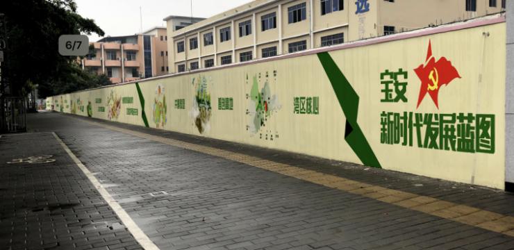 手绘文化墙是最具宣传价值的文化墙!