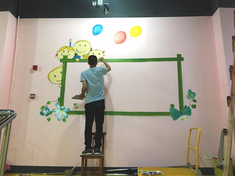 早教中心墙绘画